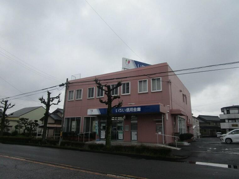 銀行 いちい信用金庫 大和支店