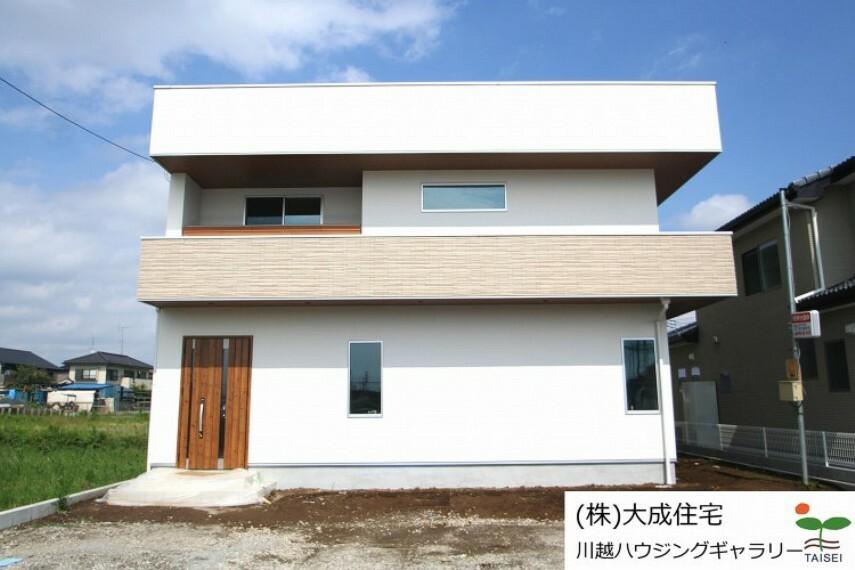 建築条件無しの為、お好きな間取りで建築可能です。大成では一級建築士が生活スタイルに合わせた自由設計住宅をご提案&お手伝い致します。(TAISEIこだわりの参考プラン:外観)