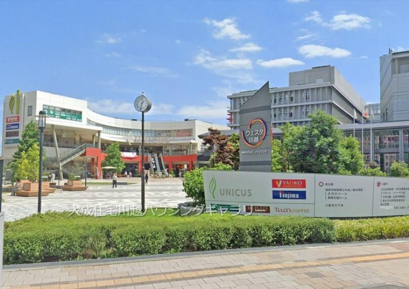 スーパー ウニクスヤオコー川越西口店(徒歩7分。大変近く、毎日のお買い物が楽々です。)