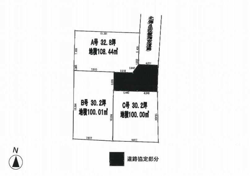 土地図面 全2区画:陽当り良好・閑静な住宅街です。