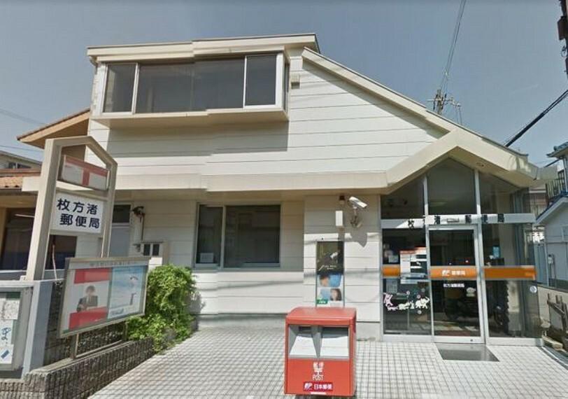 郵便局 枚方渚郵便局