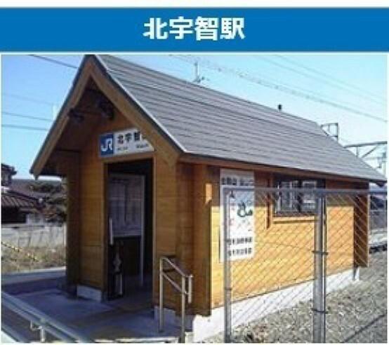 北宇智駅(JR 和歌山線)