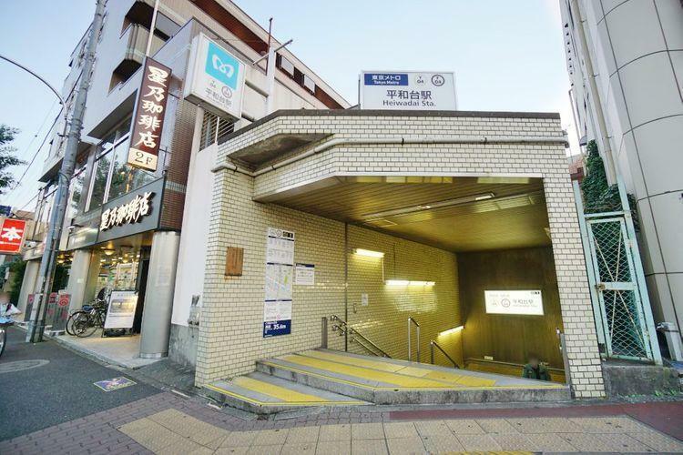 平和台駅(東京メトロ 副都心線) 徒歩13分。