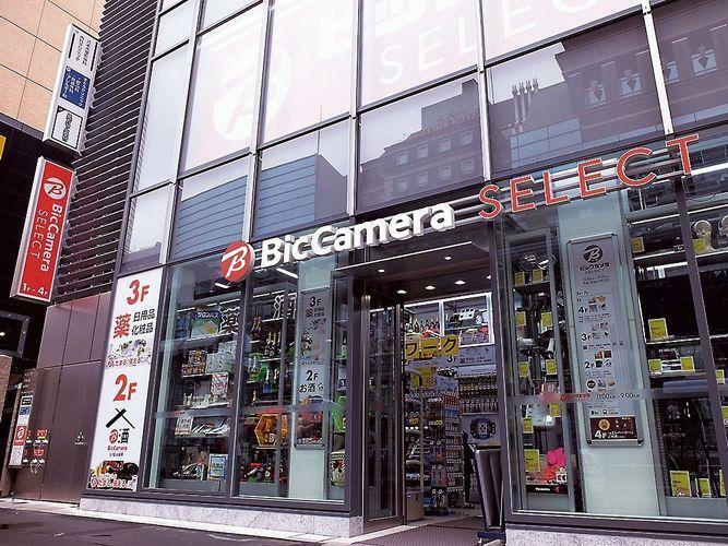 ホームセンター ビックカメラセレクト六本木駅店 徒歩11分。