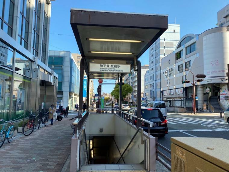 地下鉄西神・山手線「板宿」駅