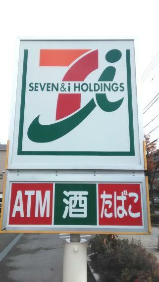 コンビニ セブンイレブン尼崎南武庫之荘4丁目店まで438m 徒歩6分