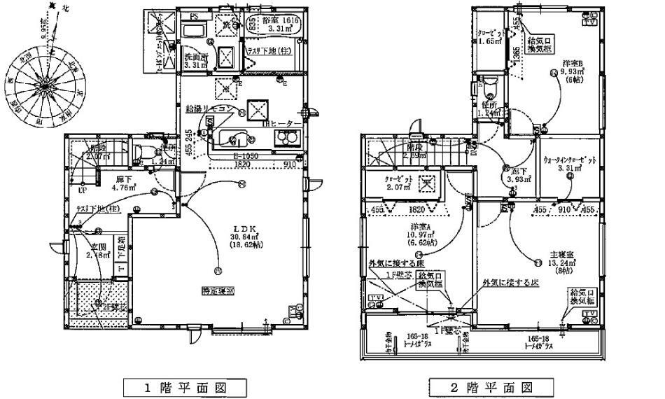 間取り図 2990万円、3LDK、土地面積137.53m2、建物面積97.08m2