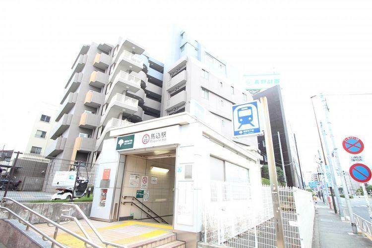徒歩8分。馬込駅(都営地下鉄 浅草線)まで徒歩8分。