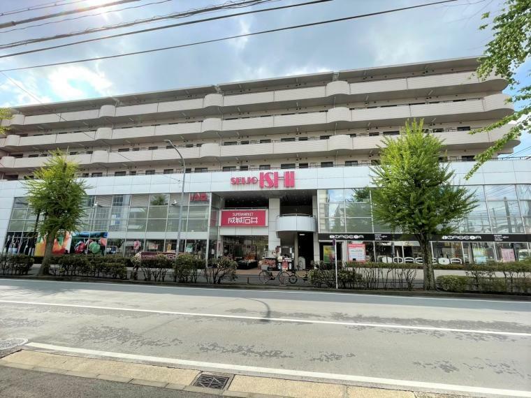 スーパー 成城石井青葉台店