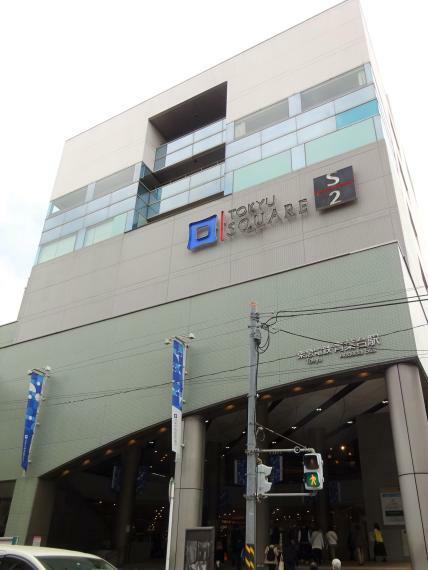 ショッピングセンター 青葉台東急スクエア