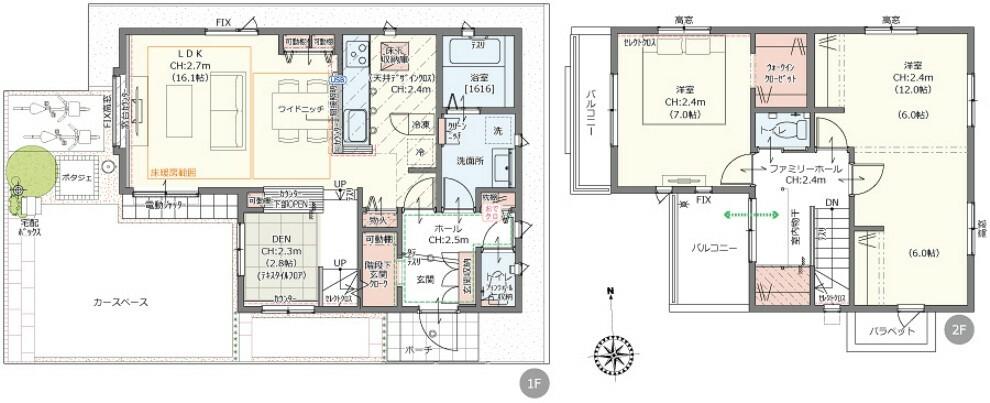 間取り図 【16号棟】2LDK(3LDK対応可 ※オプション)+DEN+ファミリーホール+階段下玄関クローク+ウォークインクローゼット
