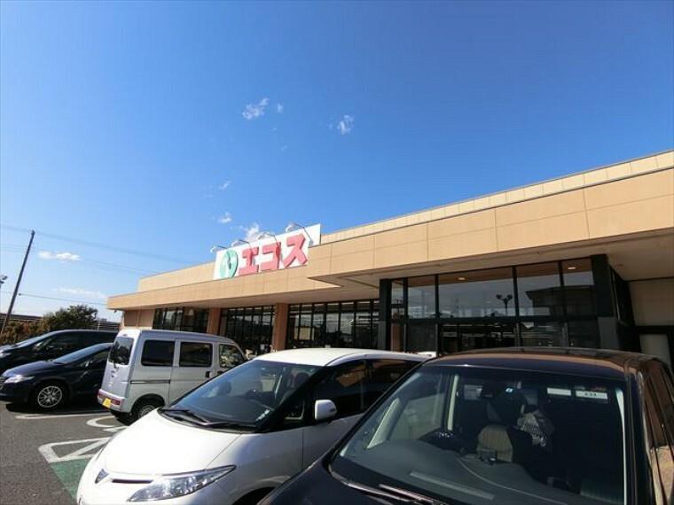 スーパー エコス市川島尻店