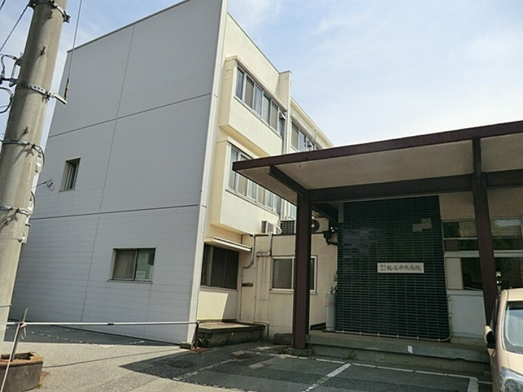 病院 鳩ケ谷中央病院