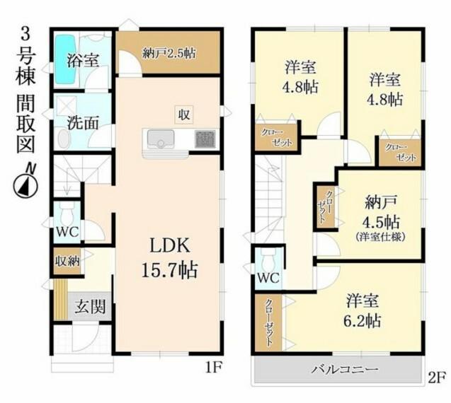 間取り図 居室はすべて2階に!全居室収納完備
