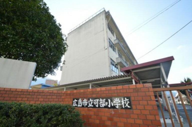 小学校 広島市立可部小学校