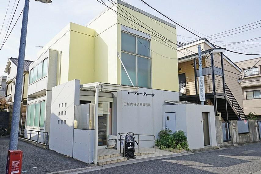 病院 田村内科小児科医院(徒歩8分) 内科と小児科が併設されているので、お子様のいらっしゃるご家族も安心です。