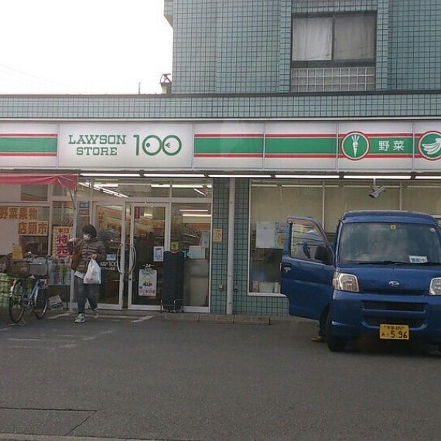 コンビニ 【コンビニエンスストア】ローソンストア100 東つつじヶ丘店まで420m