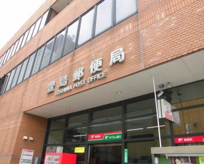 郵便局 【郵便局】豊島郵便局まで878m