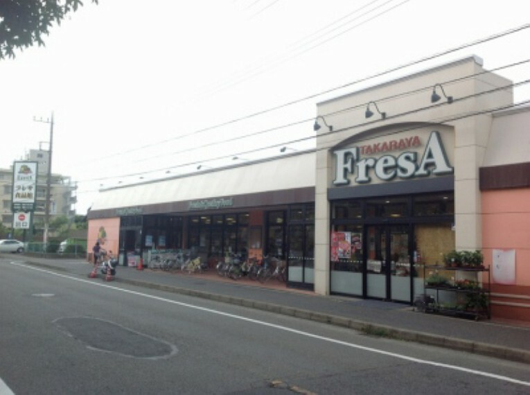 スーパー 【スーパー】TAKARAYA FresA(たからやフレサ) 新磯野店まで257m