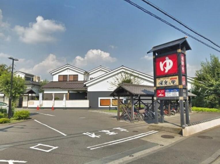 【温泉】相模・下九沢温泉湯楽の里まで396m