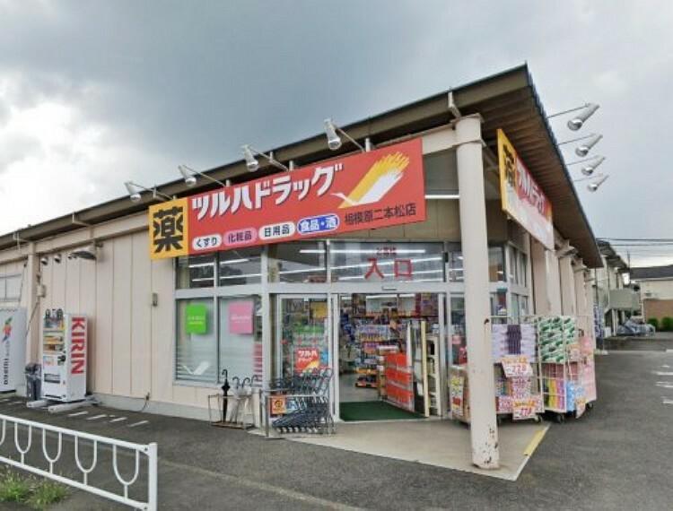 ドラッグストア 【ドラッグストア】ツルハドラッグ 相模原二本松店まで736m