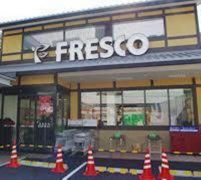 スーパー フレスコ今熊野店