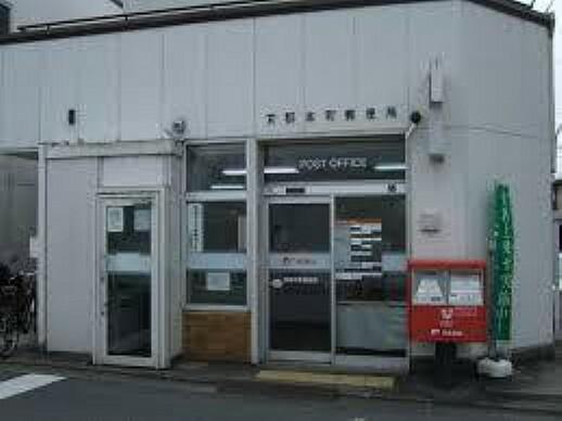 郵便局 京都本町郵便局
