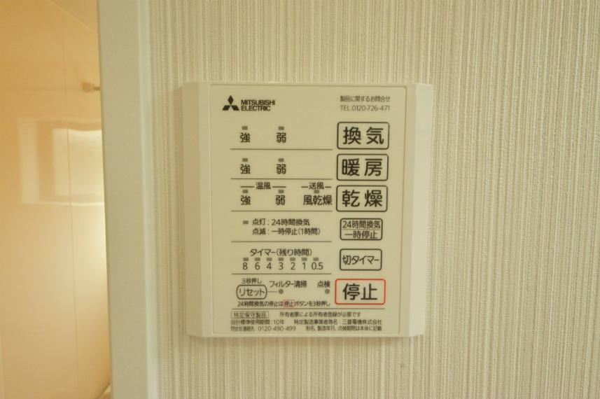 発電・温水設備 浴室乾燥機コントローラー