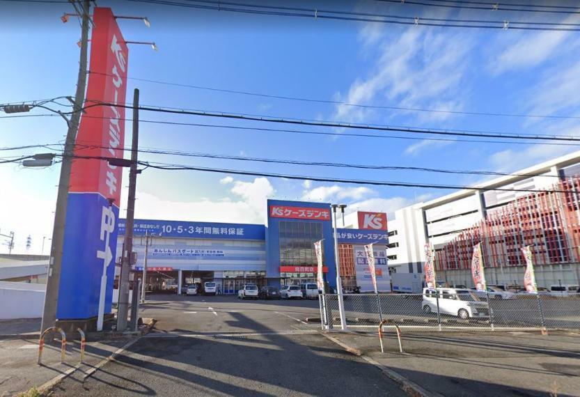 ホームセンター ケーズデンキ向日町店