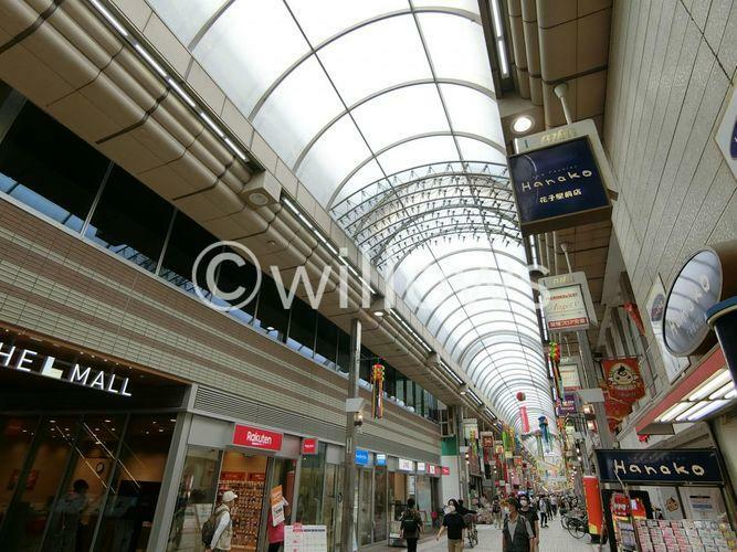 ショッピングセンター パルム商店 徒歩1分。