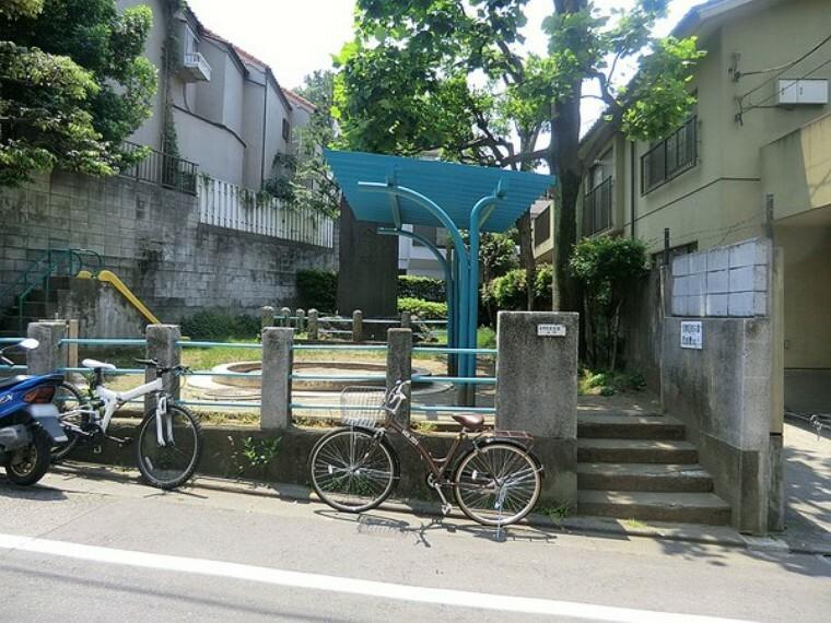 周辺環境 小川児童遊園