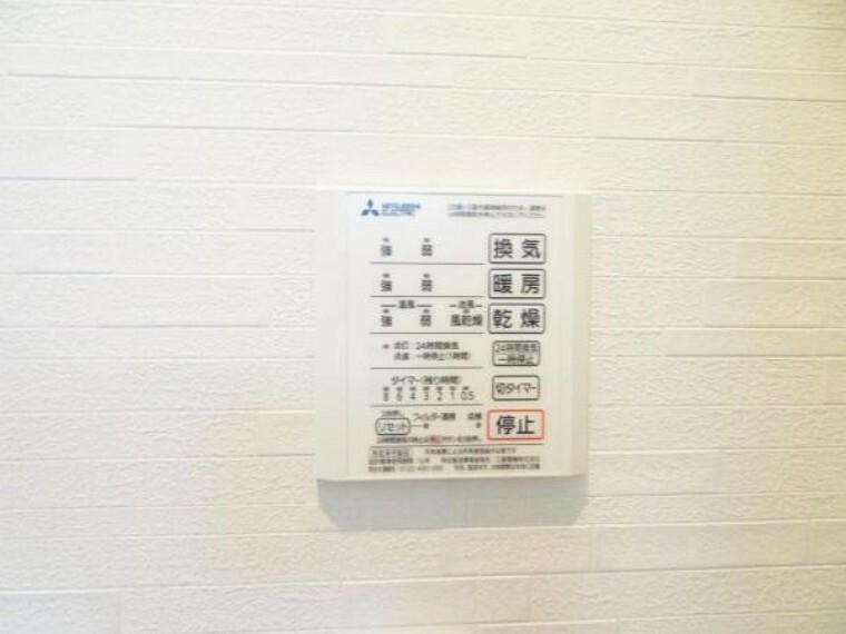 浴室 浴室暖房乾燥機付きで年中快適バスルーム