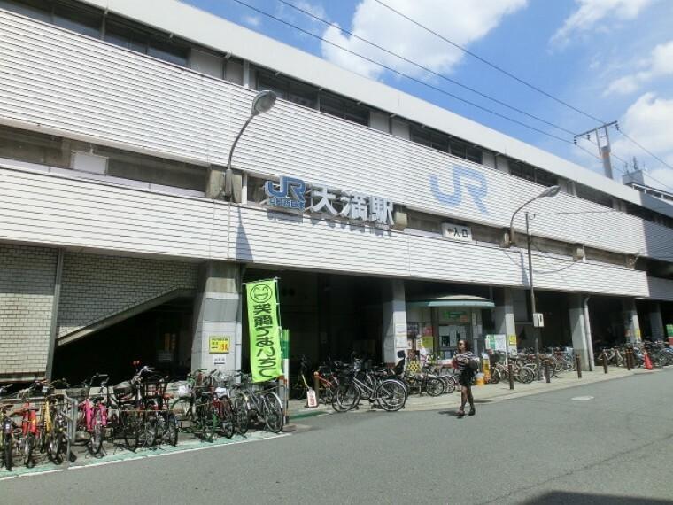 JR環状線「天満」駅