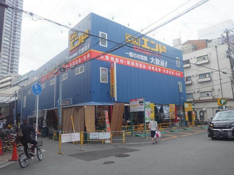 スーパー 業務用食品館 中崎町店