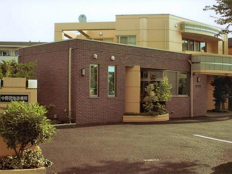 病院 中野団地診療所 7