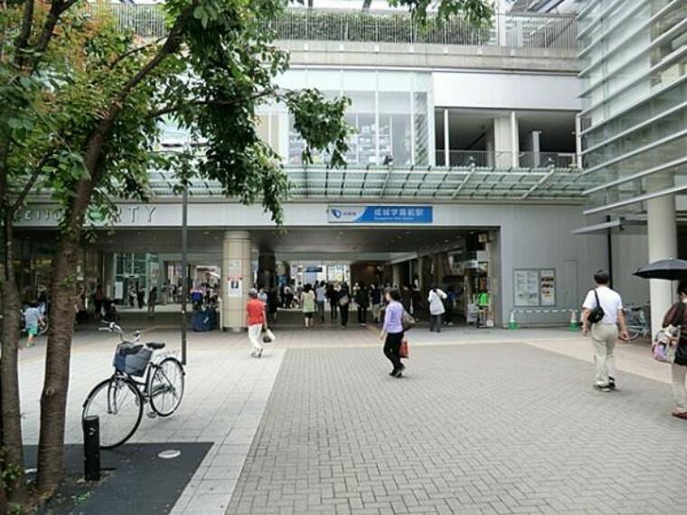 小田急線成城学園前駅まで約750m