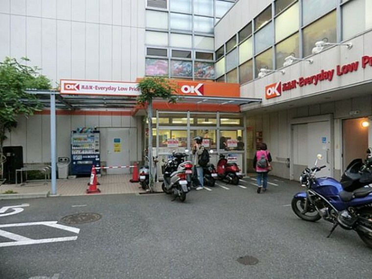 スーパー オーケー成城店まで約345m