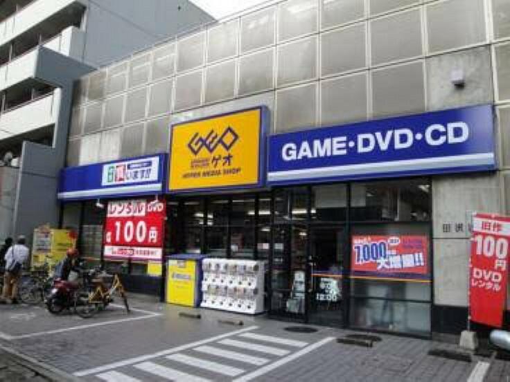 【レンタルビデオ】ゲオ 西八王子店まで462m