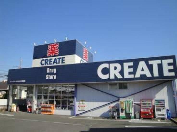 ドラッグストア 【ドラッグストア】クリエイトSD(エス・ディー) 八王子台町店まで272m