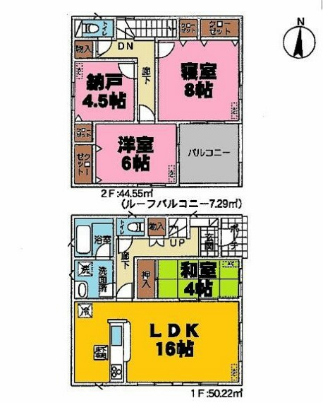 株式会社ハウスネットパートナー 川口本店