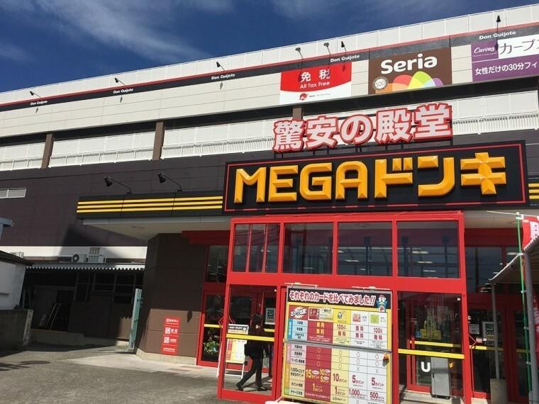 ショッピングセンター MEGAドン・キホーテUNY武豊店