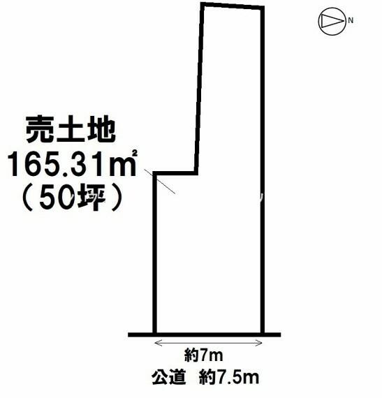 土地図面 【建築条件なし!】 最寄駅まで徒歩9分