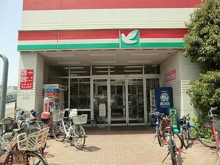 スーパー ヨークマート三室店