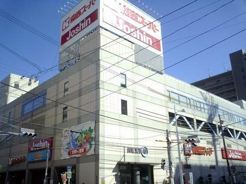 スーパー 関西スーパーマーケット蒲生店 大阪府大阪市城東区今福西3丁目2-24