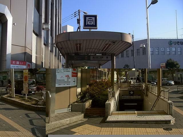 周辺の街並み 大阪メトロ長堀鶴見緑地線蒲生四丁目駅