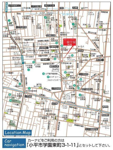 【現地案内図】 現地周辺には複数のお買い物施設があり、目的に合わせてお店の使い分けが可能に。小・中学校や幼稚園などの教育施設も徒歩圏内にあり、送り出す親御さんも安心です。