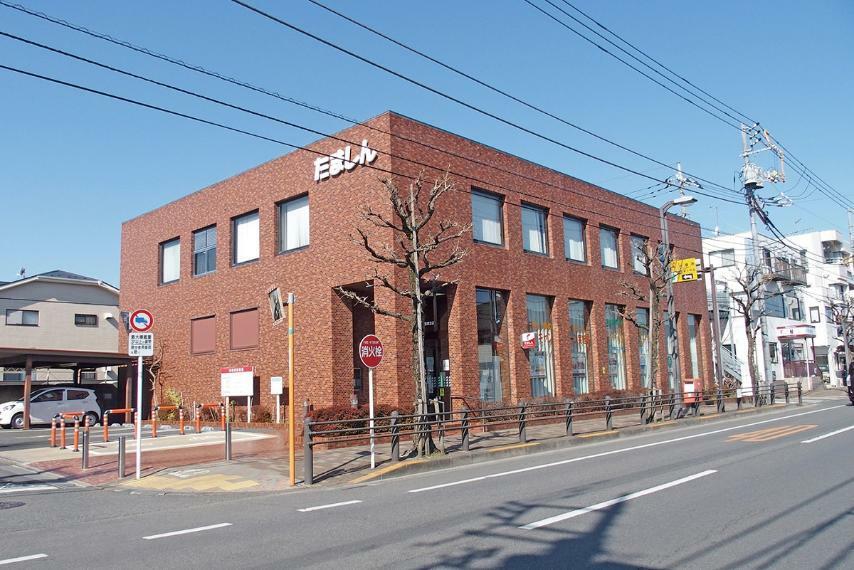 銀行 多摩信用金庫 学園東支店