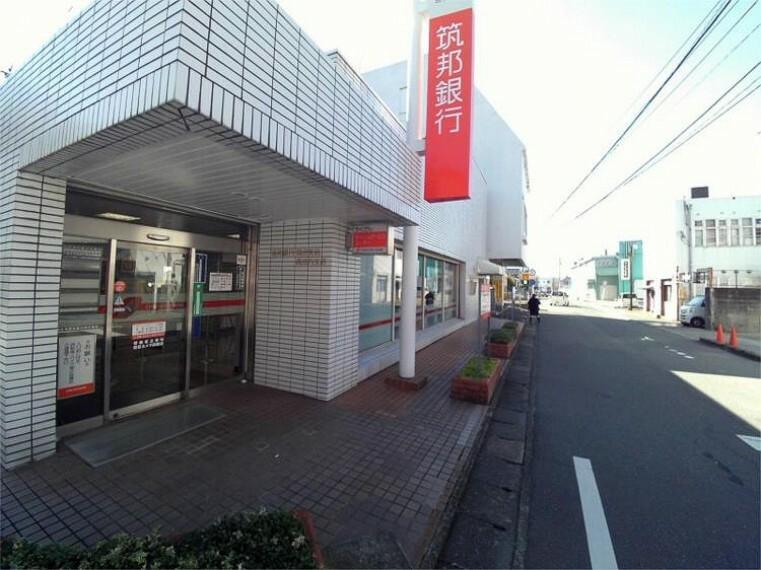 銀行 筑邦銀行国分支店