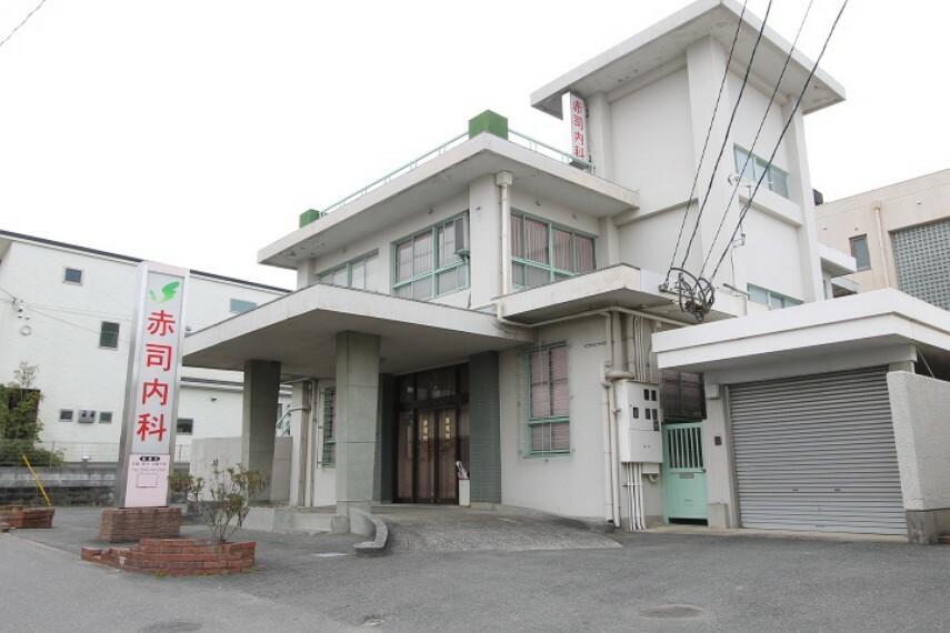 病院 赤司内科医院