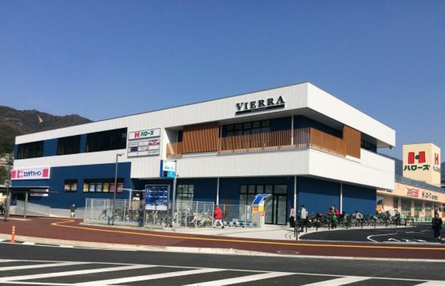 ショッピングセンター ビエラ海田市
